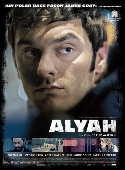 Alyah - French Movie Poster