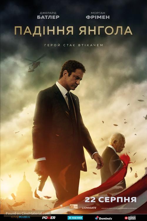 Angel Has Fallen - Ukrainian Movie Poster