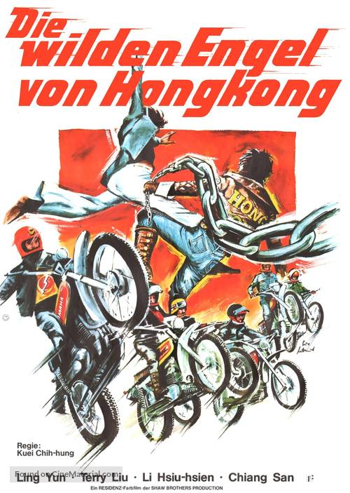 Wu fa wu tian fei che dang - German Movie Poster