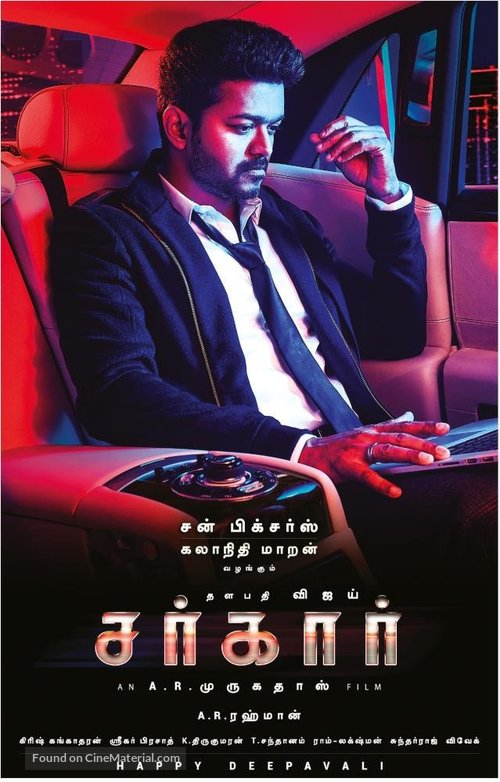 Sarkar 2018 Download Full Movie In Dual Audio