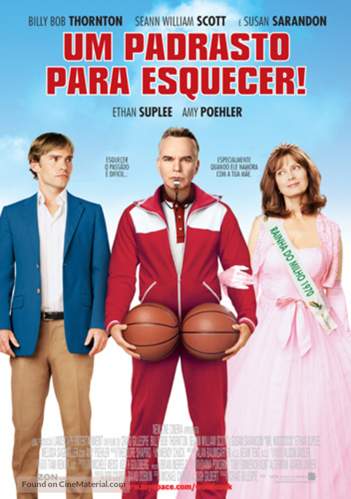 Mr. Woodcock - Portuguese Movie Poster