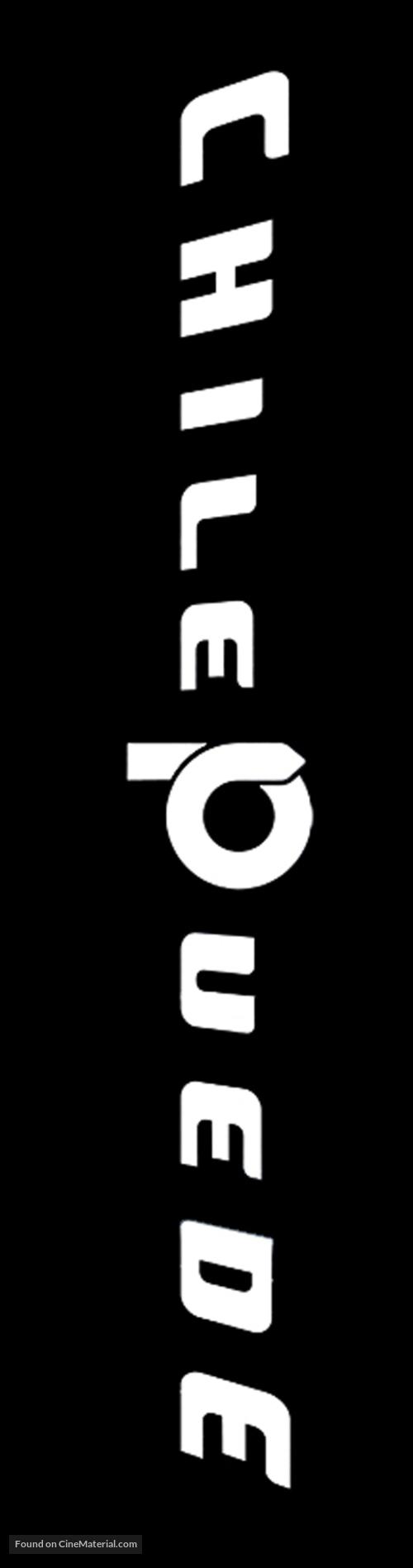 Chile puede - Chilean Logo