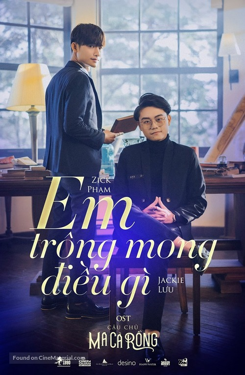 Cau Chu Ma Ca Rong - Vietnamese poster