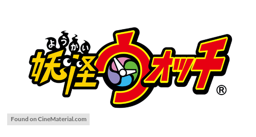 """""""Youkai Watch"""" - Japanese Logo"""