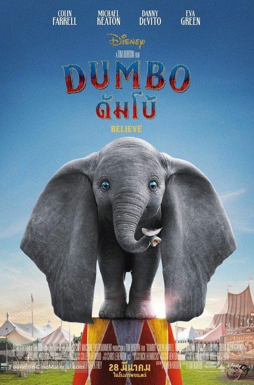 Dumbo - Thai Movie Poster