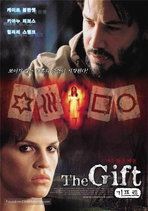 The Gift - South Korean Movie Poster