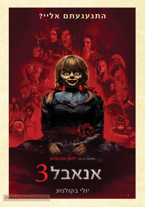 Annabelle Comes Home - Israeli Movie Poster