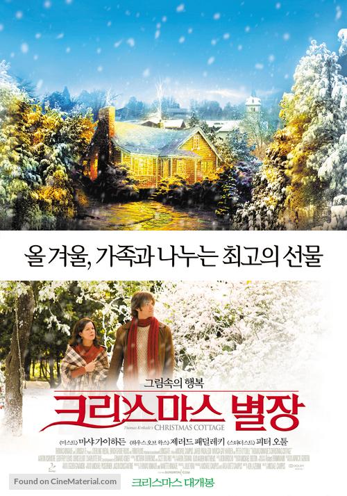 Thomas Kinkade's Home for Christmas - South Korean Movie Poster