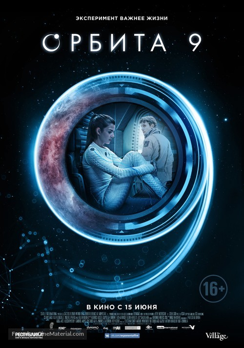 Órbita 9 - Russian Movie Poster