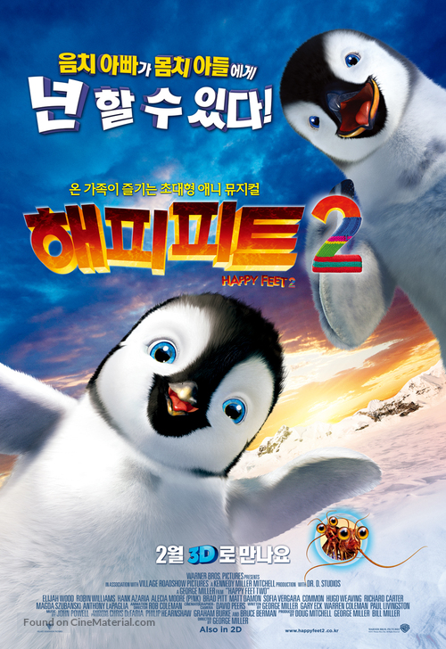 Happy Feet Two - South Korean Movie Poster