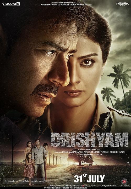 Drishyam - Indian Movie Poster