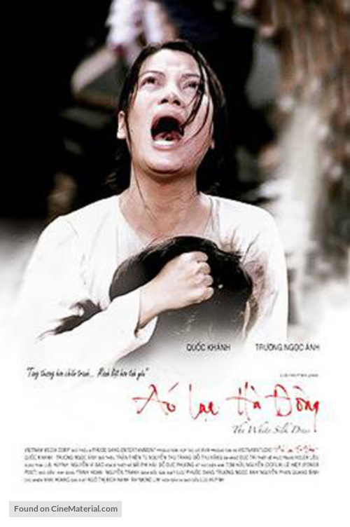 Ao lua ha dong - Vietnamese Movie Poster