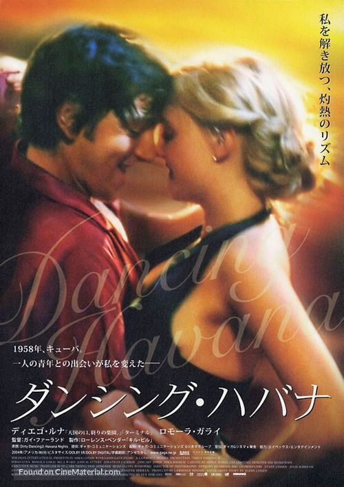 Dirty Dancing: Havana Nights - Japanese Movie Poster