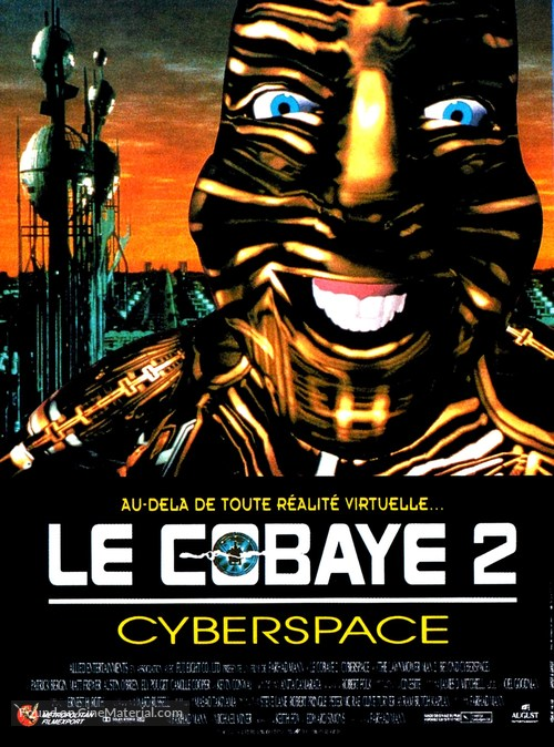 Lawnmower Man 2: Beyond Cyberspace - French Movie Poster