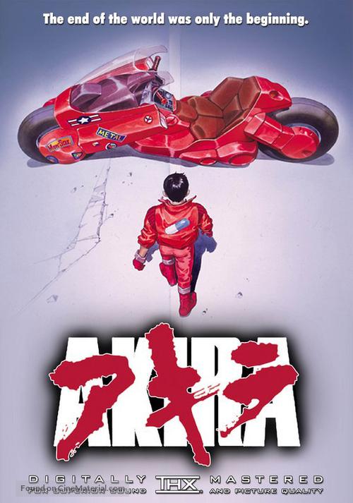 Akira - DVD movie cover