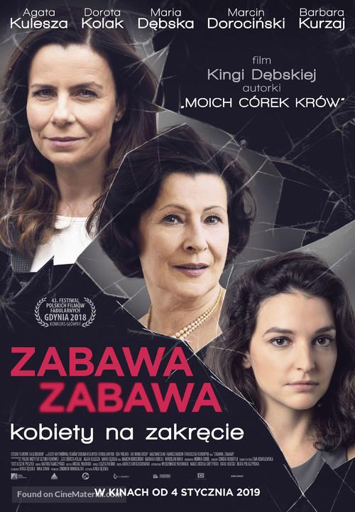 Zabawa, zabawa - Polish Movie Poster