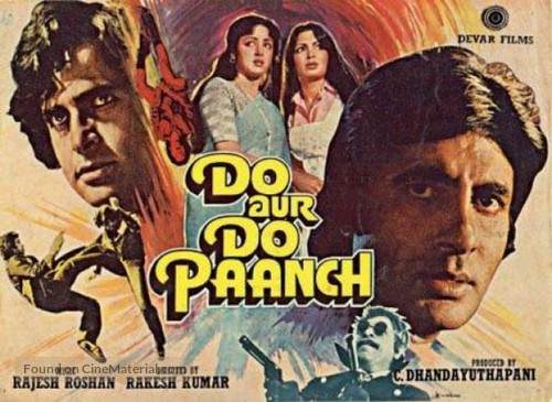 Do Aur Do Paanch - Indian Movie Poster