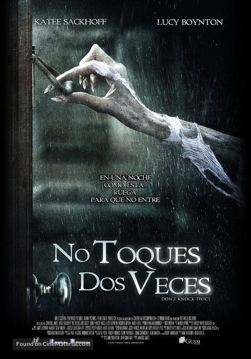 Don't Knock Twice - Argentinian Movie Poster