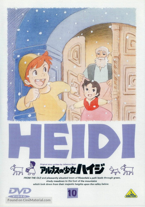"""Arupusu no shôjo Haiji"" - Japanese Movie Cover"