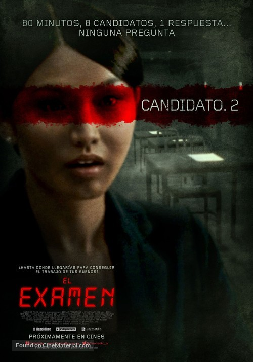 Exam - Argentinian Movie Poster