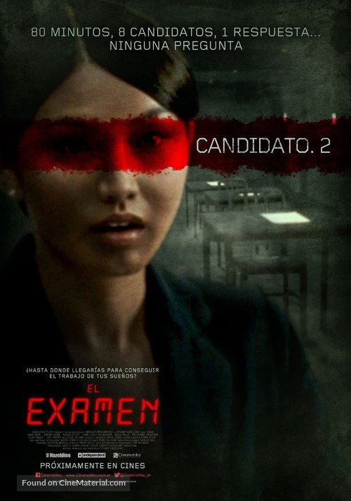 Exam - Argentinian Movie Poster