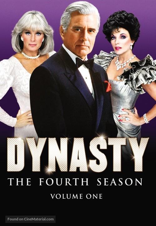 """Dynasty"" - DVD cover"