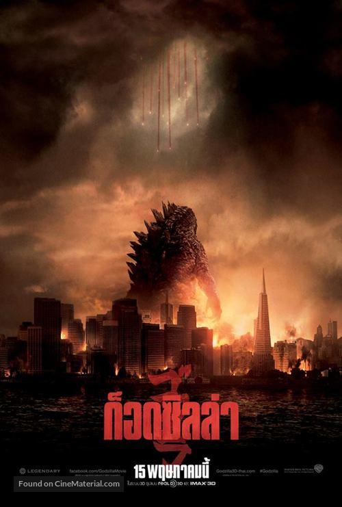 Godzilla - Thai Movie Poster