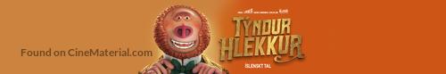 Missing Link - Icelandic Movie Poster