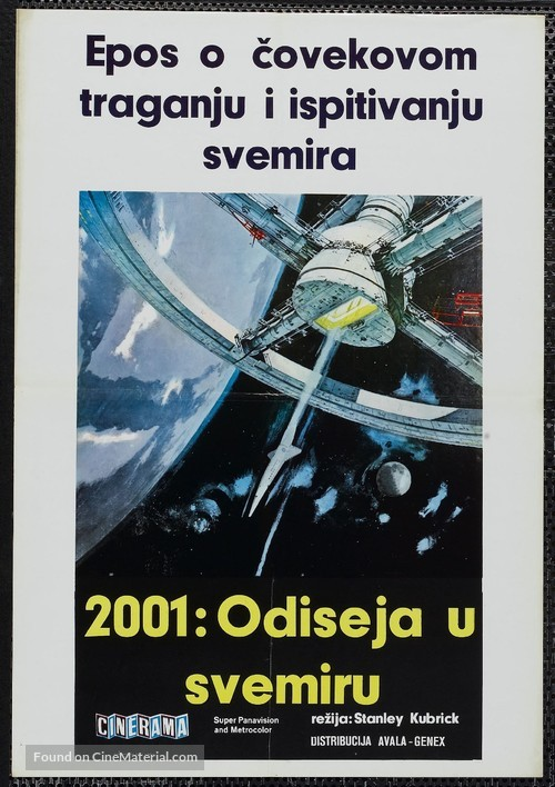 2001: A Space Odyssey - Yugoslav Movie Poster