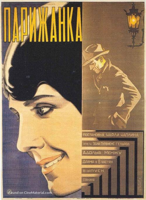 A Woman of Paris - Russian Movie Poster
