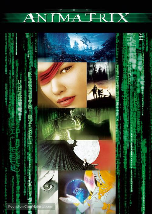 The Animatrix - DVD cover