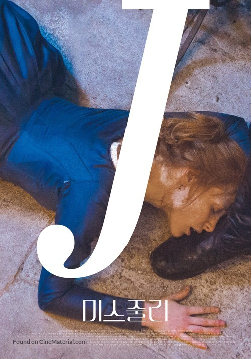 Miss Julie - South Korean Movie Poster