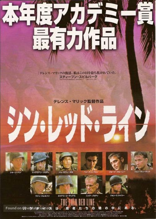 The Thin Red Line - Japanese Movie Poster