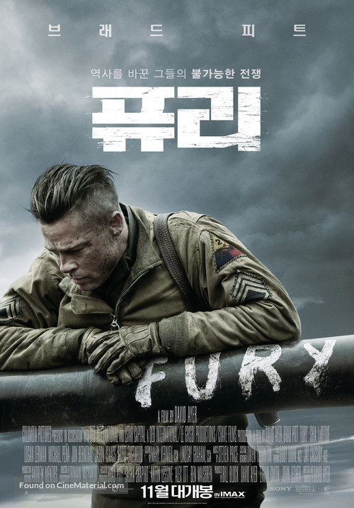 Fury - South Korean Movie Poster