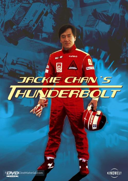 Thunderbolt - German DVD cover