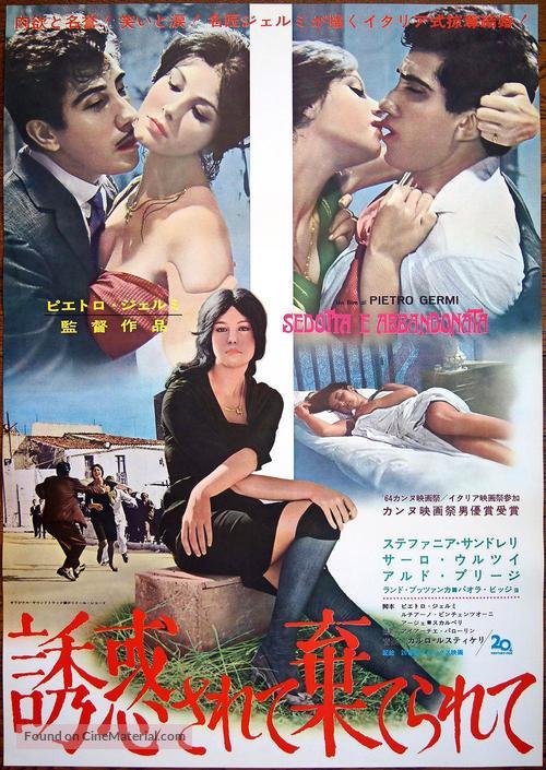 Sedotta e abbandonata - Japanese Movie Poster
