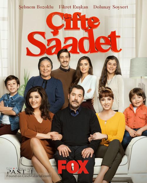 Çifte Saadet - Turkish Movie Poster