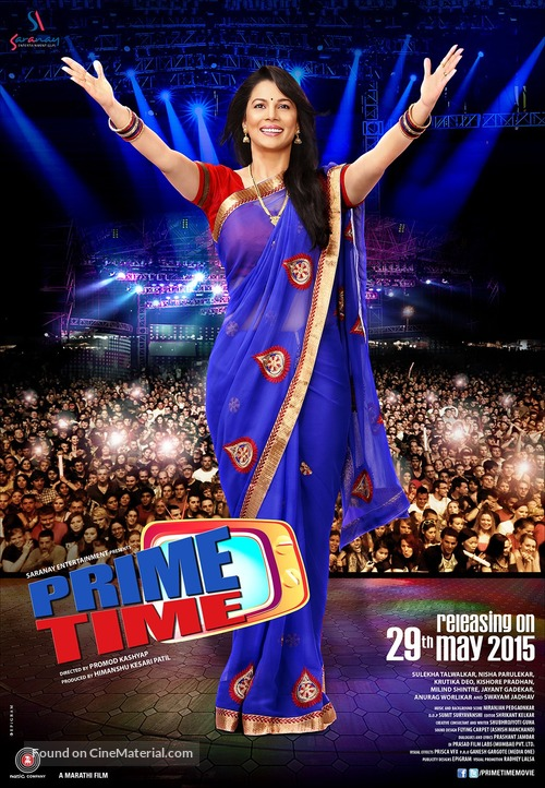 Prime Time - Indian Movie Poster