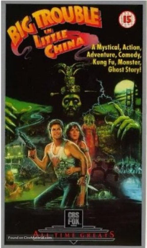 Big Trouble In Little China - British Movie Cover