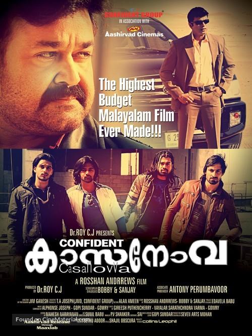 Casanovva Indian Movie Poster