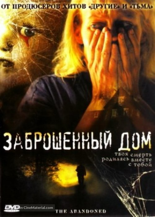 The Abandoned - Russian DVD cover
