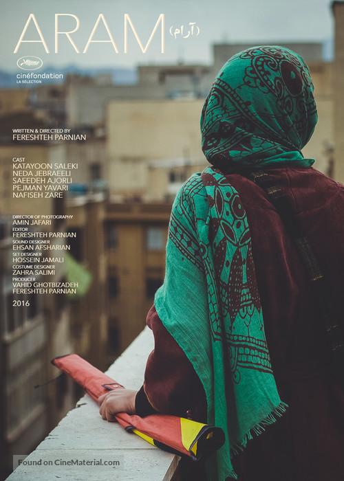 Aram - Iranian Movie Poster