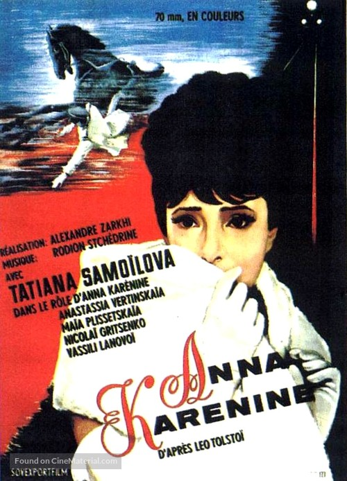 Anna Karenina - French Movie Poster