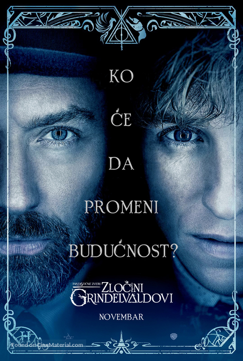 Fantastic Beasts: The Crimes of Grindelwald - Serbian Movie Poster