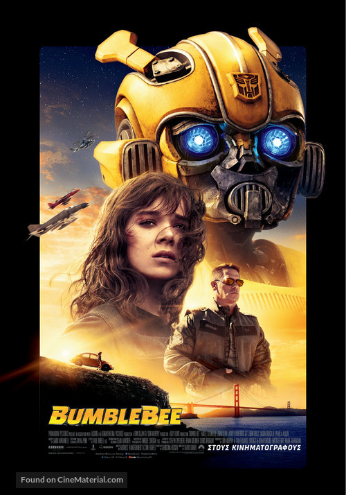 Bumblebee - Greek Movie Poster