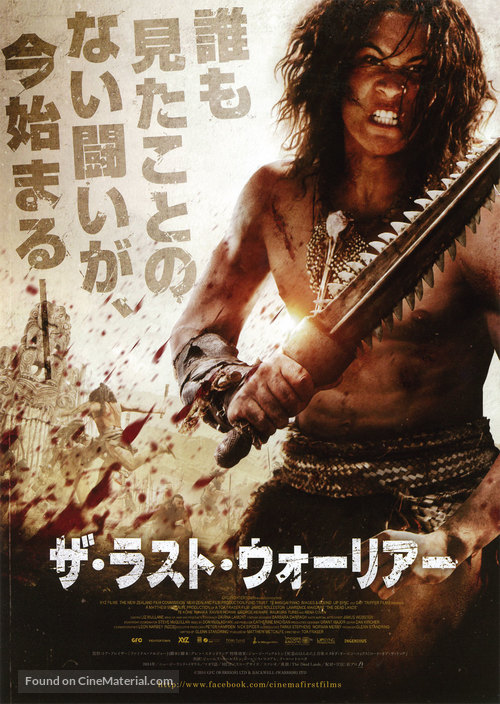 The Dead Lands - Japanese Movie Poster