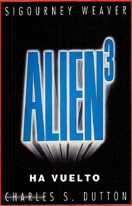 Alien 3 - Argentinian Movie Poster