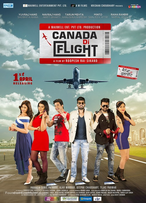 Canada Di Flight - Indian Movie Poster