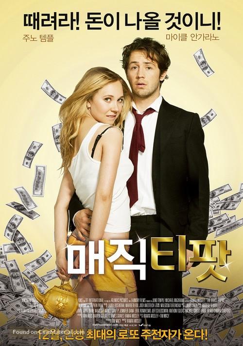 The Brass Teapot - South Korean Movie Poster