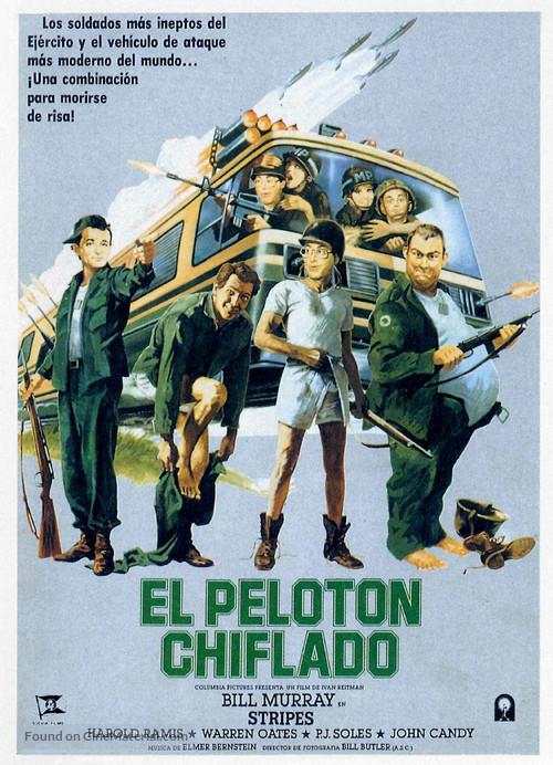 Stripes - Spanish Movie Poster
